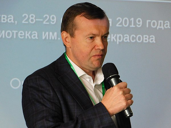 Moscow Wiki-Conference 2019 (2019-09-28) 055.jpg