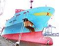 Motor Vessel Maersk Jenaz in Rotterdam.jpg