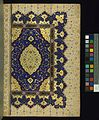 Muhammad ibn Ahmad `Assar Tabrizi - Double-page Iilluminated Frontispiece - Walters W6192B - Full Page.jpg