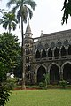 Mumbai, India, University of Mumbai, Fort Campus 2.jpg