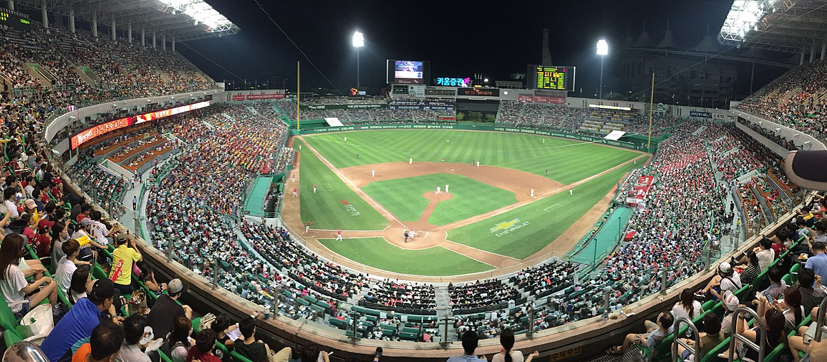 Munhak baseball stadium wikipedia malvernweather Image collections