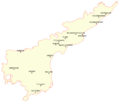 Municipal Corporations in Andhra Pradesh.png