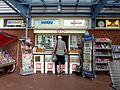 Munster (Örtze) - Kiosk.jpg