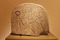 Musée de Beyrouth - stèle de Ramsès.jpg