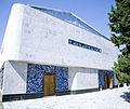 Museum in Zumrad.jpg