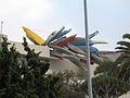 Museum of Contemporary Art, La Jolla, 2007.jpg