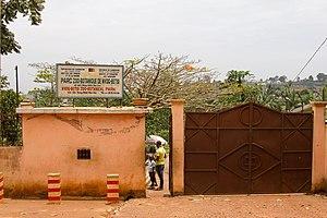 Mvog-Betsi Zoo - Entrance to Mvog-Betsi Zoo-Botanical Park.