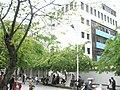 My home nearby - panoramio - 钟启明 (16).jpg