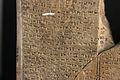 Mythological poem Baal death AO16641 AO16642 mp3h8921.jpg