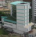 NMB Bank House, Dar es Salaam 2006.jpg