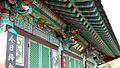 Naesosa Avalokitesvara Hall 13-04631 - Buan-gun, Jeollabuk-do, South Korea.JPG