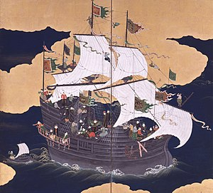 João Rodrigues Tçuzu - A 16th- or 17th-century Japanese screen print of a Portuguese Black Ship engaged in the Nanban Trade.