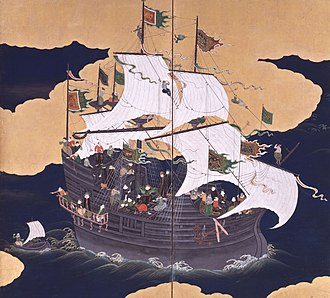 Globalization - Portuguese carrack in Nagasaki, 17th-century Japanese Nanban art