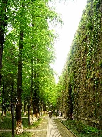 Ming Palace - Image: Nanjing Wuchao Gate 3