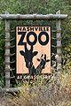 NashvilleZooSign.jpg