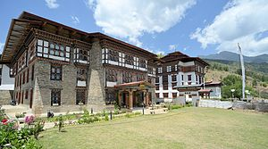 National Library of Bhutan - The National Library and Archives of Bhutan.