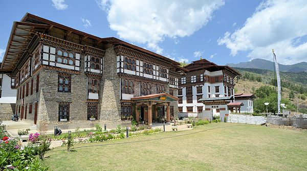 The National Library and Archives of Bhutan. National Library and Archives, Bhutan, 2014-05-14.jpg