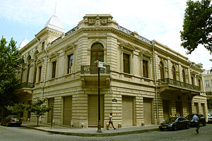 National Museum of History of Azerbaijan 11.JPG