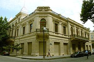 National Museum of History of Azerbaijan - Museum of History of Azerbaijan