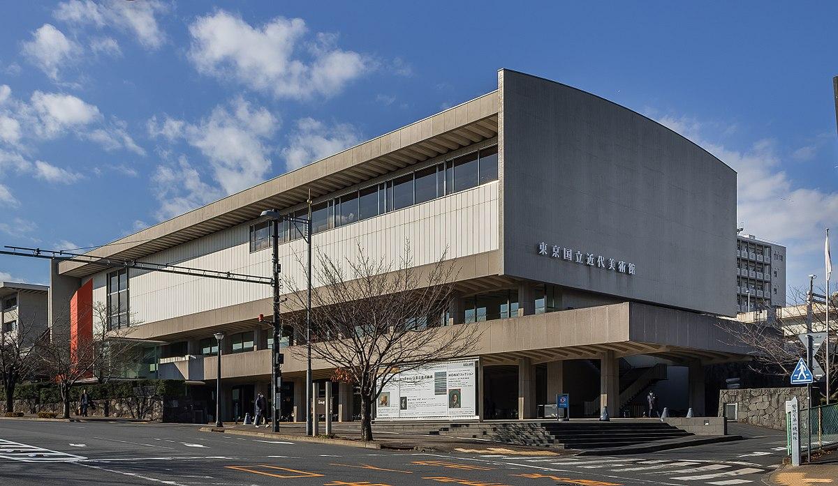 National Museum of Modern Art, Tokyo - Wikipedia