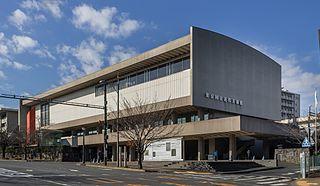 Art museum in Japan