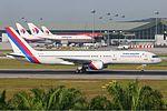 Nepal Airlines Boeing 757-200 MRD-2.jpg