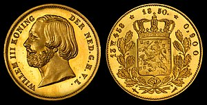 Dutch guilder - Image: Netherlands 1850 proof