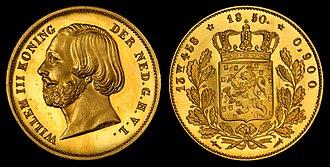 Dutch guilder - Image: Netherlands 1850 proof