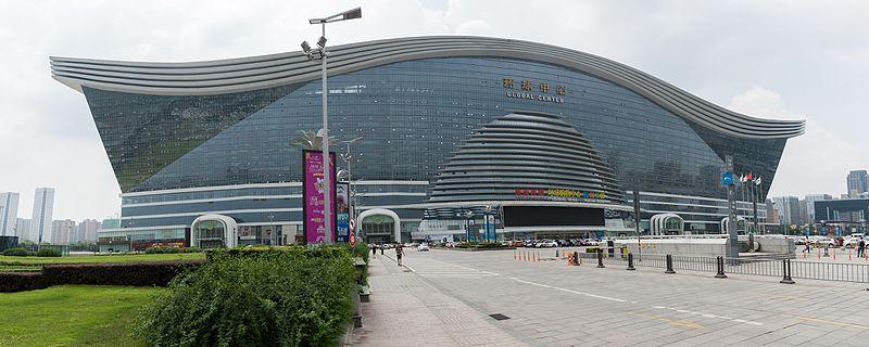 New Century Global Center.jpg