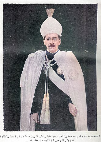 Hyderabad State - On 22 February 1937 a cover story by TIME called Osman Ali Khan, Asif Jah VII the wealthiest man in the world