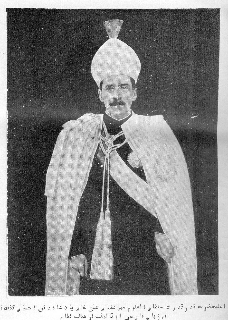 NezamHaydarabad
