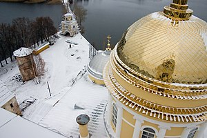 Stolobny Island - View from the bell tower