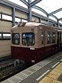 Nishitetsu train No. 365 with old-fashion painting stopping at Nishitetsu-Kashii Station.jpg