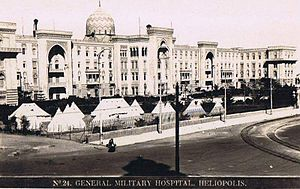 Reading v Attorney-General - Image: No.24 General military hospital, Heliopolis
