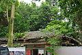 No.6, Ln. 53, Qidong St., Zhongzheng Dist., Taipei City 100, Taiwan.JPG