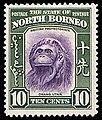 NorthBorneo10c1939.jpg