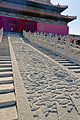 North stair of Hall of Union, Forbidden City.jpg