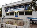 Northern District Police HQ (23610302092).jpg