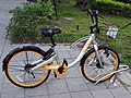 OBike on bicycle rack, Datong Road Section 2, Xizhi District 20170719.jpg