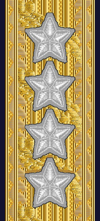 General officer - Image: OF 9 Amiral FL hylsa