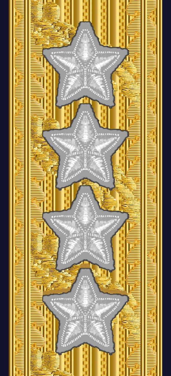 OF-9 Amiral FL hylsa