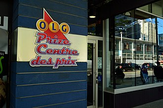 Ontario Lottery and Gaming Corporation - OLG Prize Centre in Toronto.