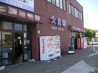 Ōarai Station Railway station in Ōarai, Ibaraki Prefecture, Japan