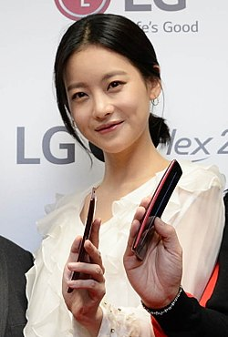 Oh Yeon-seo on Jan 22, 2015.jpg