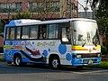 Oita Kotsu Hover Bus.JPG
