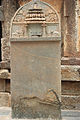 Old Kannada inscription (10th-11th century) in Kalleshvara temple at Bagali.JPG