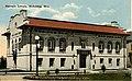 Old Vicksburg Public Library.jpg