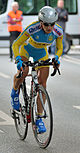 Olena Sharha - Women's Tour of Thuringia 2012 (aka).jpg