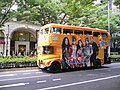 Omotesando - panoramio (4).jpg