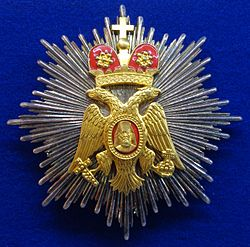 Order of Makarios III grand commander star (Cyprus) - Tallinn Museum of Orders.jpg
